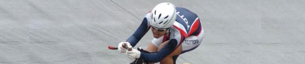 鳥取県自転車競技連盟