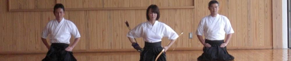 鳥取県弓道連盟
