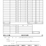 11-kanimousikomi_p001