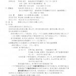 11-youkou_p002
