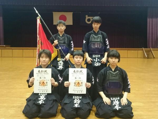 米子北斗中学校 女子剣道