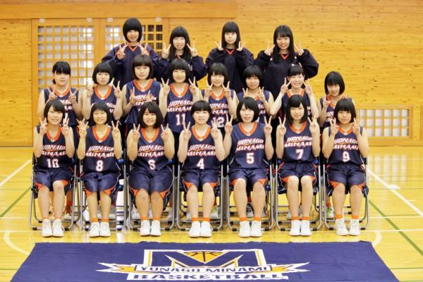 鳥取県立米子南高校