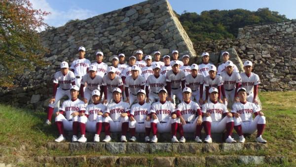 鳥取西高野球部