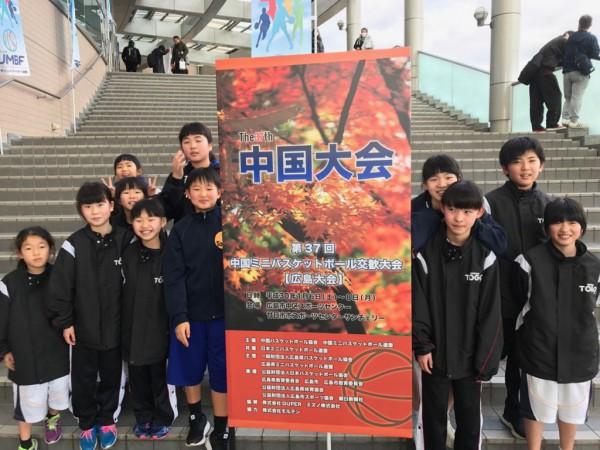 2018中国大会にて