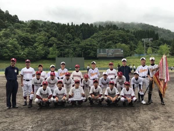 久米・西(軟式野球)