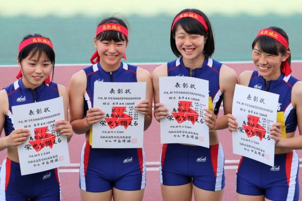 陸上 女子400mリレー 1