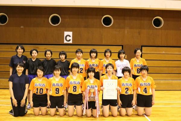 女子優勝 鳥取西中学校2