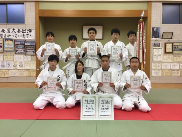 大栄中学校柔道部