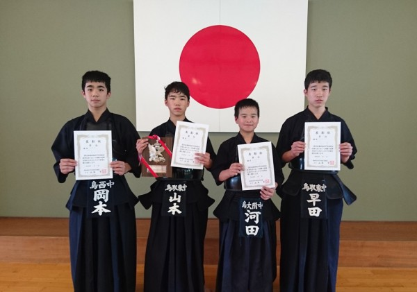 08 剣道男子個人入賞者