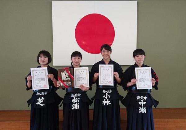 08 剣道女子個人入賞者